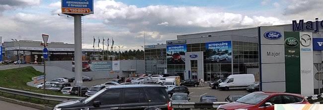 Форд Мэйджор 18 км МКАД