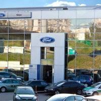 Отзывы об автосалоне Форд Major МКАД 18 км