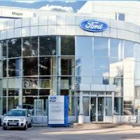 Отзывы об автосалоне Форд Major МКАД 47 км