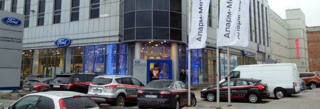 Аларм Моторс Форд Коломяжский