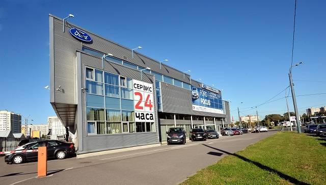 Автосалон «Интеркар», официальный дилер Форд (Ford