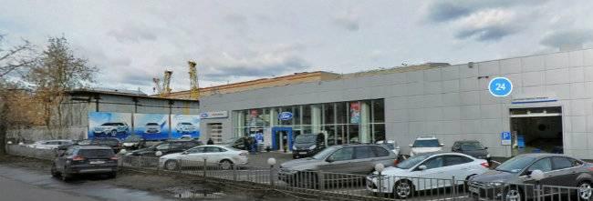 Автоцентр Северный Вологда Форд