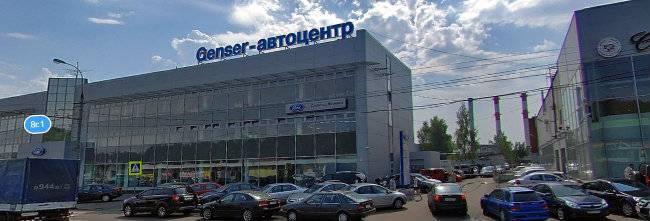 Форд Дженсер Ясенево
