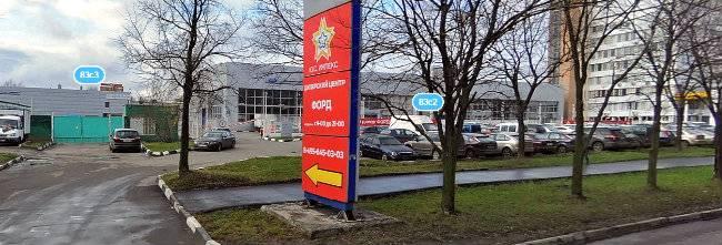 Форд ЮС Импекс