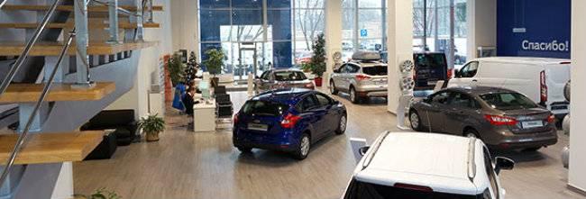 Форд центр Кутузовский