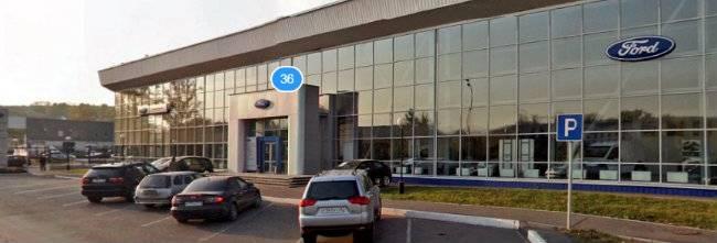 Кузбассавтоцентр Форд Новокузнецк