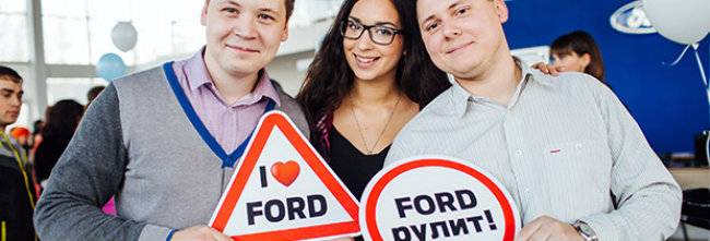 Форд Центр Лидер Рязань
