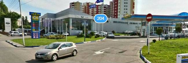Модус Форд Ставрополь
