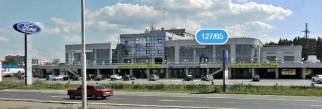 Независимость Форд Екатеринбург