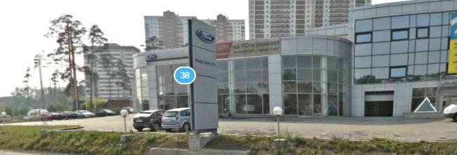 Независимость Екатеринбург Форд