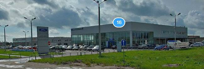 Форд Центр Великий Новгород