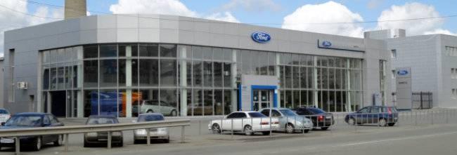 Тагил Авто Форд