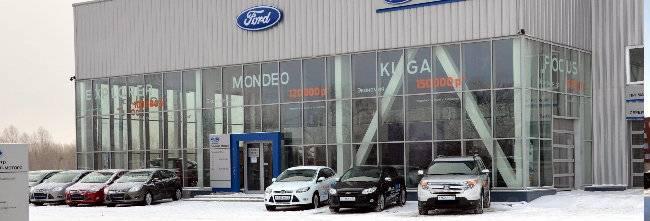 Акции форд моторс на форексе точки входа в рынок форекс онлайн