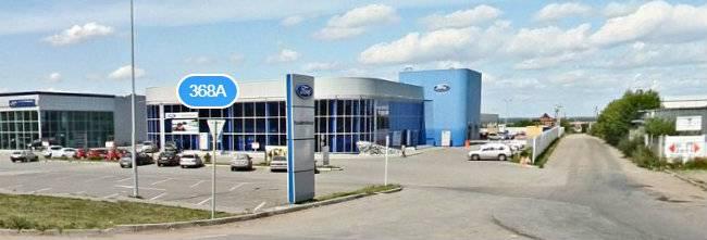 Уралавтоимпорт Форд Пермь