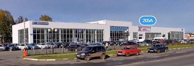 ford в белгороде