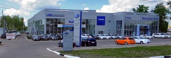 Форд Центр Иваново