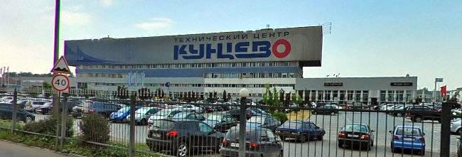 Форд Центр в Кунцево