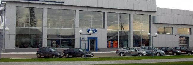 Форд Центр Марий Эл