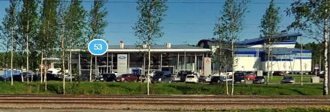 Форд Центр Максимум