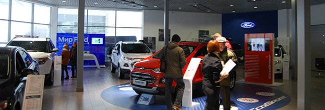 Форд Центр Петрозаводск