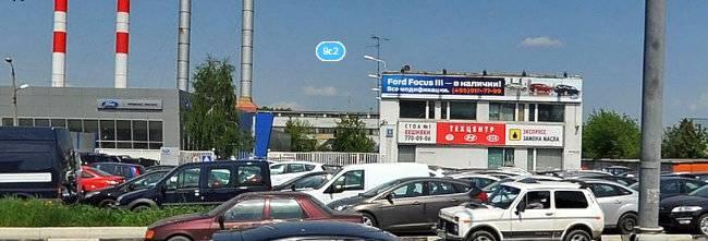 Форд Превокс