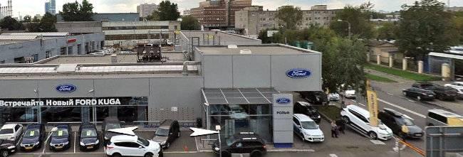 Рольф Центр Форд