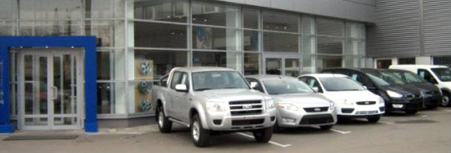 ТДВ авто Форд
