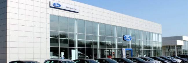 Форд Центр Южный Курск