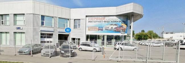 Форд Центр Восток Челябинск