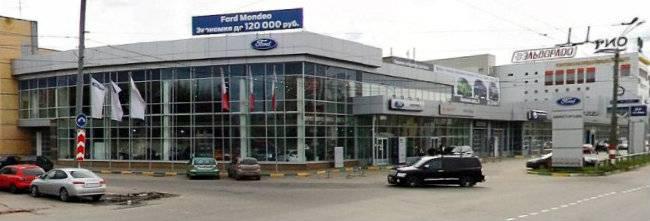 Нижегородец Форд Нижний Новгород
